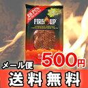 【FIRE-UP】ファイヤーアップ1パック(28個入り)