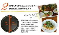 ピザパン(ハンドル付)+クッキングスタンド(L)[薪ストーブピザ五徳料理調理クッキング南部鉄器岩鋳鋳鉄鉄皿AndersenStoveアンデルセンストーブ