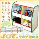 キッズファニチャー【JOY.TOYBOX】トイボックスsho