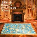 【国内正規品】 ABYSS&HABIDECOR DYNASTY 約71×145cm 玄関マット ラメ糸 全3色 | アビス ハビデコール 屋内 室内 海…