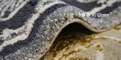 [国内正規品]ラグマットDYNASTY約140×200cmラメ糸全3色/ABYSS&HABIDECOR(アビスアンドハビデコール)[リビング玄関ラグインテリアおしゃれブランドモダンスタイリッシュ円形丸変形綿コットン天然素材洗えるギフト贈り物ブルーグリーンラメ]