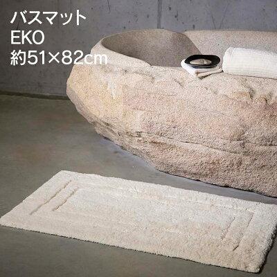 [国内正規品]バスマットEKO約50×80cmオーガニックコットン100%/ABYSS&HABIDECOR(アビスアンドハビデコール)[浴室バスルームインテリアおしゃれブランドホテルホテル仕様大きい大判綿コットン天然素材洗えるギフト贈り物白ホワイト]