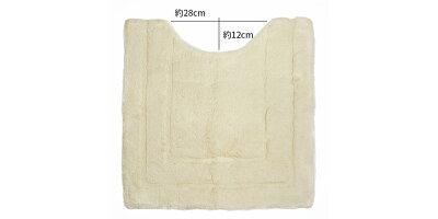 [国内正規品]トイレマットEKO(新)約61×61cmオーガニックコットン100%/ABYSS&HABIDECOR(アビスアンドハビデコール)[トイレインテリアモダンブランドおしゃれ綿コットン天然素材白ホワイトナチュラルアイボリー]