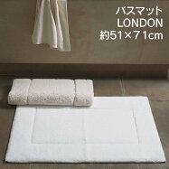 [国内正規品]バスマットLONDON約51×71cm綿100%/ABYSS&HABIDECOR(アビスアンドハビデコール)[浴室バスルームインテリアおしゃれブランドホテルホテル仕様大きい大判綿コットン天然素材洗えるギフト贈り物白ホワイト]