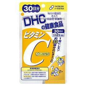 メール便のみ送料無料 ディーエイチシー DHC ビタミンC 60粒 30日分 ビタミンC含有食品 4511413603741