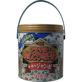 普通郵便送料無料 フマキラー蚊とり線香 本練りジャンボ 50巻缶入 線香皿付