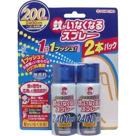 普通郵便送料無料 金鳥 蚊がいなくなるスプレー 無香料 200日用×2本パック