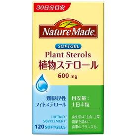 普通郵便送料無料 大塚製薬 ネイチャーメイド 植物ステロール 120粒/30日分