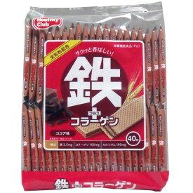 普通郵便送料無料 鉄プラスコラーゲンウエハース ココア味  40枚入