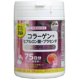 普通郵便送料無料 おやつにサプリZOO コラーゲン+ヒアルロン酸+プラセンタ 75日分 150粒
