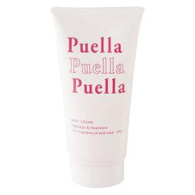普通郵便送料無料 Puella プエルラ バスト用クリーム 100g