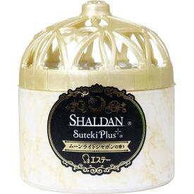 普通郵便送料無料 シャルダン ステキプラス ムーンライトシャボンの香り 260g