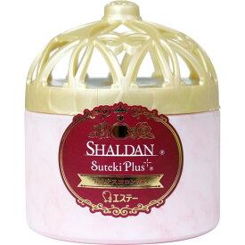 普通郵便送料無料 シャルダン ステキプラス ルミナスコロンの香り 260g