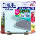 普通郵便送料無料 ノンスメル 冷蔵庫用 抗菌+防カビ剤 1個入