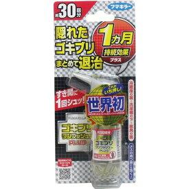 普通郵便送料無料 フマキラー ゴキブリ ワンプッシュプラス 約30回 10mL