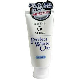 普通郵便送料無料 洗顔専科 パーフェクト ホワイトクレイ 洗顔フォーム 120g
