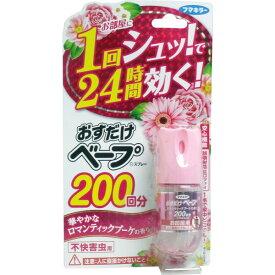 普通郵便送料無料 おすだけベープスプレー 不快害虫用 200回分 ロマンティックブーケの香り