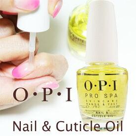 メール便送料無料 OPI プロスパ オイル オーピーアイ キューティクル オイル 14.8mL ProSpa Nail & Cuticle Oil