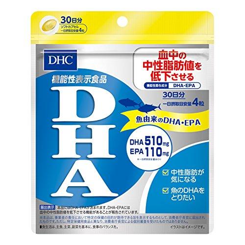 メール便送料無料 ディーエイチシー DHC DHA 120粒/30日分 機能性表示食品 4511413625262