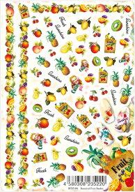 メール便送料無料 Sha-Nail Pro 写ネイル BFBT-001 Botanical Fruit Basket ボタニカルフルーツバスケット パイナップル ネイルシール