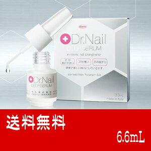 メール便のみ送料無料 ネイル用美容液 Dr.Nailドクターネイル ディープセラム6.6g 薄い爪弱い爪の強化に