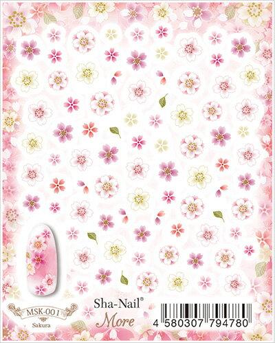 メール便送料無料 超極薄 Sha-Nail More MSK-001桜 さくら Sakura ネイルシール 写ネイル