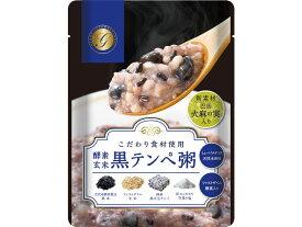 メール便送料無料 グローリーインターナショナル 酵素玄米黒テンペ粥 250g