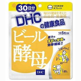 メール便送料無料 ディーエイチシー DHC ビール酵母 150粒/30日分 ビール酵母加工食品 4511413606285
