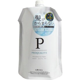 メール便送料無料 くせ毛用 寝ぐせ直し プロカリテ まっすぐうるおい水 (ミルクイン) 詰替用 400mL ストレート