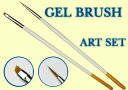 メール便のみ送料無料 不思議 フレンチのラインが簡単に引けるアート用筆2本セット ジェルネイル