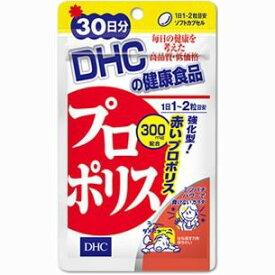 メール便のみ送料無料 ディーエイチシー DHC プロポリス 60粒 30日分 赤プロポリスエキス加工食品 4511413611340