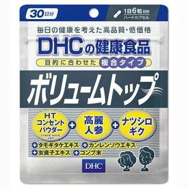 メール便のみ送料無料 ディーエイチシー DHC ボリュームトップ 180粒 30日分 ジャガイモ末含有食品 4511413610862