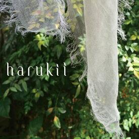 【harukii】麻100% ストール 大判 春夏 夏 冷房対策 国産 日本製 超軽量 超薄手 レディース メンズ ユニセックス 父の日 母の日 誕生日 ギフト プレゼント 肌に優しい柔らかさ 紫外線対策 日よけ