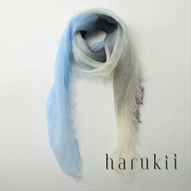 【harukii】ストール 大判 正方形 春夏 夏 冷房対策 麻100% 国産 超軽量 超薄手 レディース メンズ ユニセックス 肌に優しい柔らかさ 紫外線対策 日よけ