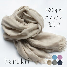 【harukii】カシミヤ&シルク&ウールの3素材が入った高品質国産ストール 送料無料 大判 薄手 ガーゼ 軽量ベージュ レディス メンズ ユニセックスクリスマス 気温の高い季節でもさらりとした使い心地。カシミア 日本製