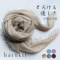 harukii/うかしガーゼストールS/サンドベージュ