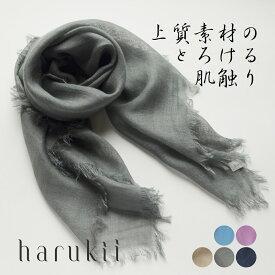 【harukii】カシミヤ&シルク&ウールの3素材が入った 高品質 国産 ストール カシミア 日本製 小振り 小さめ 薄手 ガーゼ 軽量 グレー 誕生日 クリスマス 返礼品 ギフトに最適 肌に優しい レディス メンズ