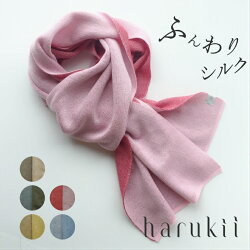 harukii/ふんわりシルクWフェイスマフラーS/沈丁花