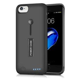 【最新版】 iPhone 6 / 6S / 7 / 8兼用 バッテリー内蔵ケース 5200mAh 充電ケース リング付き スタンド機能 ケース型バッテリー アイフォン バッテリーケース 大容量 150%バッテリー容量追加- 4.7インチ用 ブラック