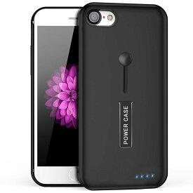【最新版】 バッテリー内蔵ケース iPhone 8 / 7 / 6 / 6s リンク付き 大容量 急速充電 ケース型バッテリー 薄型 軽量 バッテリー と ケース一 体型両用 スタンド機能 全面保護 5000mAh ブラック