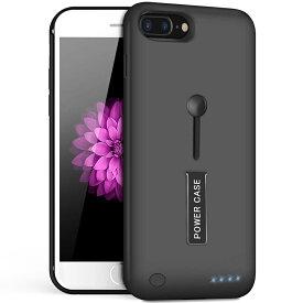 【2019年最新版】iPhone8 Plusケース / iPhone7Plusケース 6000mAh モバイルバッテリー リング付き スタンド機能 ケース型バッテリー 軽量 薄型 指紋防止 スリム バッテリー内蔵ケース 急速充電 iPhone6Plusケース / iPhone6SPlusケース