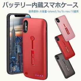 iPhone XR 対応 バッテリーケース 6000mAh 大容量 バッテリー内蔵ケース 薄型 軽量 急速充電 ケース型バッテリー リング付き スタンド機能 モバイルバッテリー 充電ケース レッド