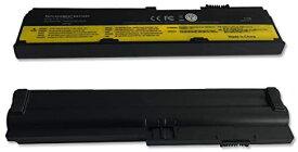LENOVO ThinkPad X200 X 200s X200si X201 X 201i X201s の 43R9254 【6セル】 ノートパソコン用 互換バッテリー対応「PSE認証取得済」