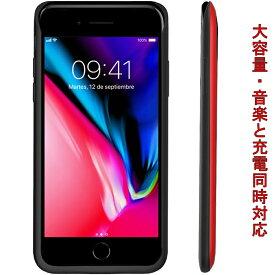 新品 バッテリーケース iPhone 7 plus/8 plus/6 plus(5.5インチ)兼用 バッテリー内蔵ケース 大容量 軽量 超薄超便利 充電ケース 6800mAh 携帯急速充電器 ケース型バッテリー 耐衝撃 全面保護ケース