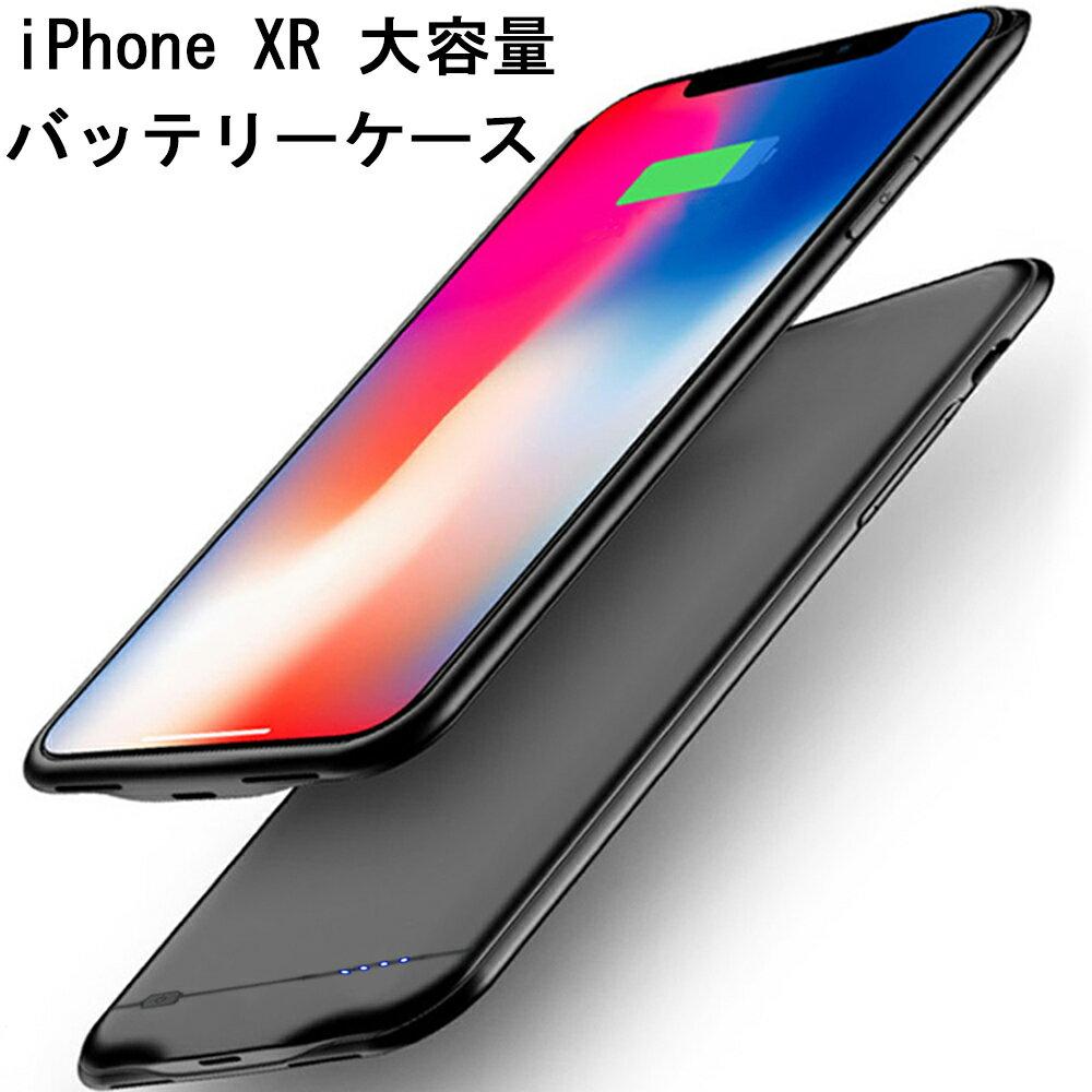 新品 iPhone XR 対応 バッテリーケース 【8500mah】 大容量 急速充電 バッテリー内蔵ケース アイフォxr battery case 薄型 軽量 充電ケース スマホカバー ブラック
