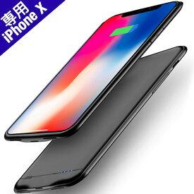 新品 iPhoneX/XS/10 バッテリーケース 6000mAh大容量 急速充電 ケース型バッテリー iPhoneX 軽量 薄型 耐衝撃 携帯充電器 アイフォンケース 5.8インチ 全面保証