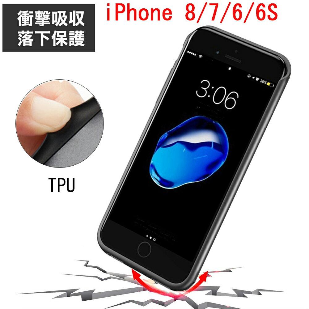 新品 iPhone7/8/6s/6 5200mAh 充電器 軽量 薄型 耐衝撃 バッテリー内蔵ケース 急速充電 全面保護ケース 超便利 スマホケース 4.7インチ用 黒
