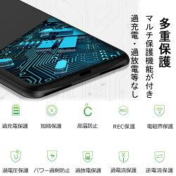 新品iPhoneXSMax対応6500mAhバッテリーケース大容量バッテリー内蔵ケース薄型軽量急速充電ケース型バッテリーiphoneXSMax対応充電ケース6.5インチ(ブラック)