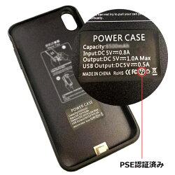 新品iPhoneXSMax対応5000mAh〜8500mAhバッテリーケース大容量バッテリー内蔵ケース薄型軽量急速充電ケース型バッテリーiphoneXSMax対応充電ケース6.5インチ(ブラック)