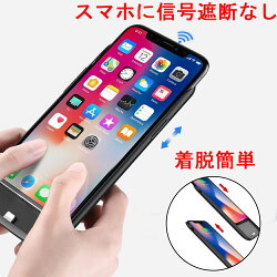 iPhoneXsバッテリーケース大容量急速充電ケース型バッテリーiPhoneX軽量薄型耐衝撃携帯充電器アイフォンケース5.8インチ全面保証